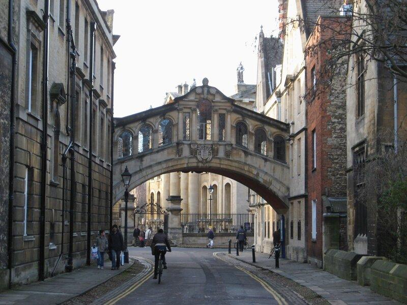 Оксфорд