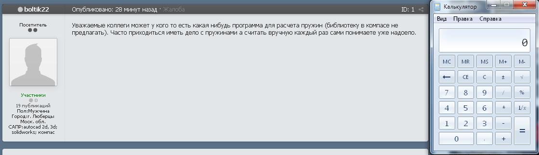 0_da7f2_1ac921a6_orig.png