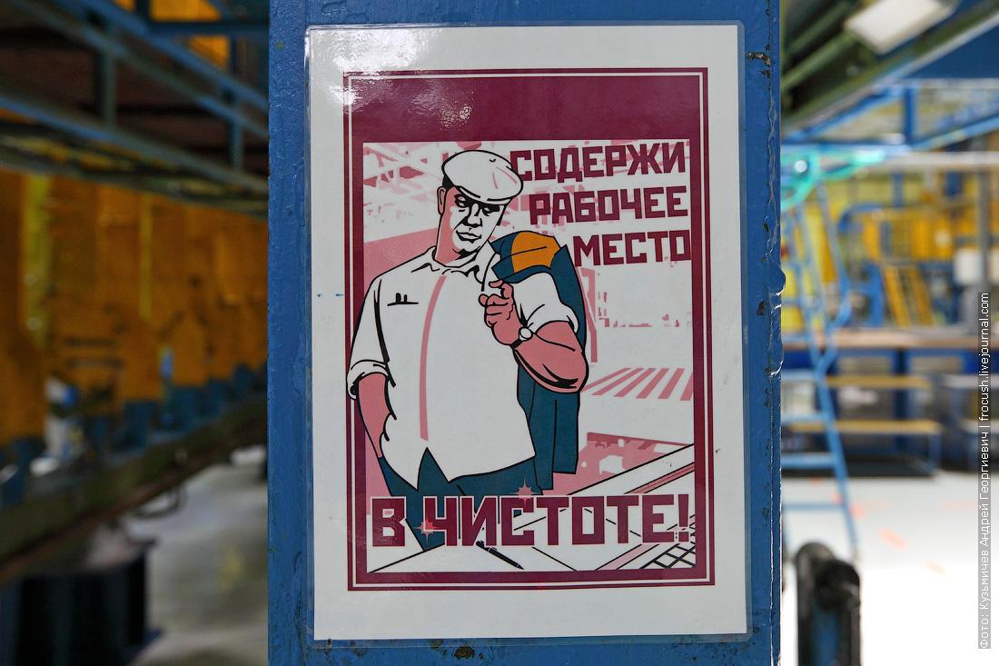 Казанский вертолетный завод культура производства