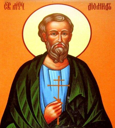 Святой мученик Диомид Кесарийский.