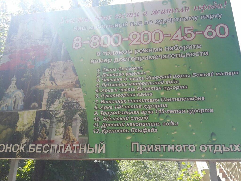 Пешие и велопрогулки по Краснодару - ищу компаньонов - Страница 4 0_80fed_816b1921_XXL