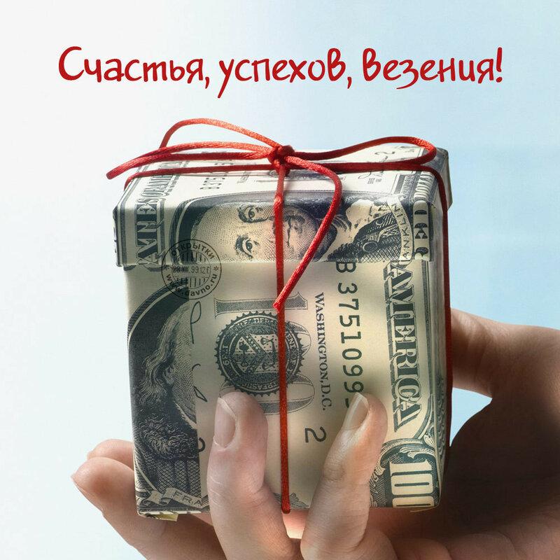 https://img-fotki.yandex.ru/get/120031/140132613.5ba/0_222f42_699382d4_XL.jpg
