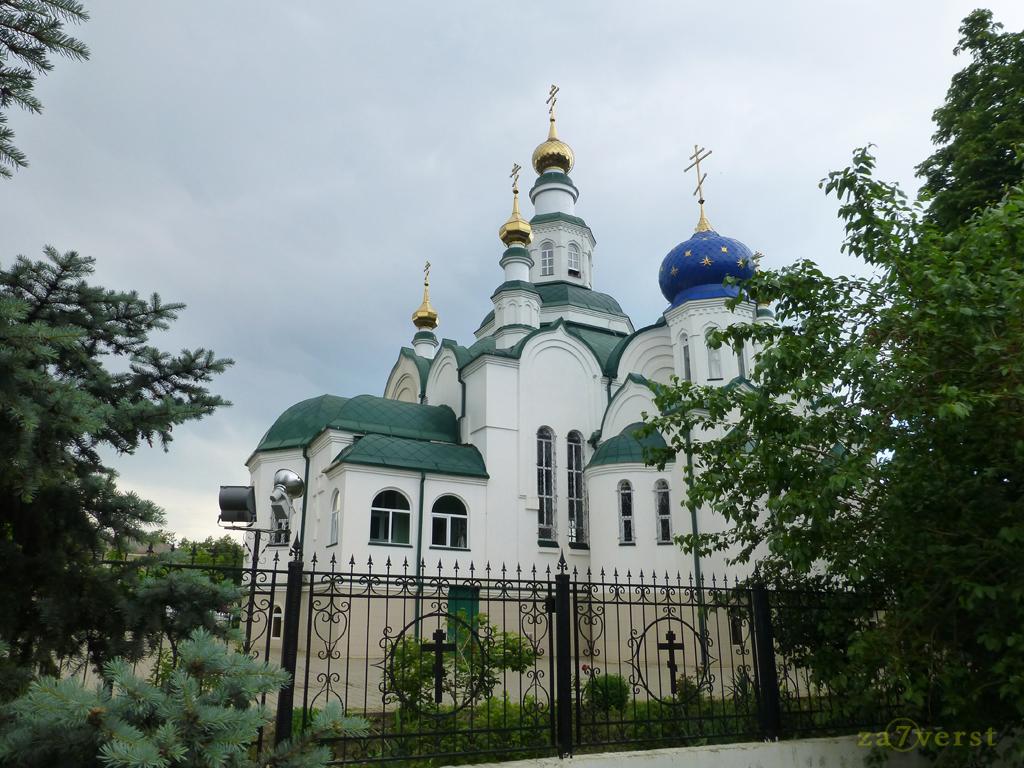 Россия, Армавир