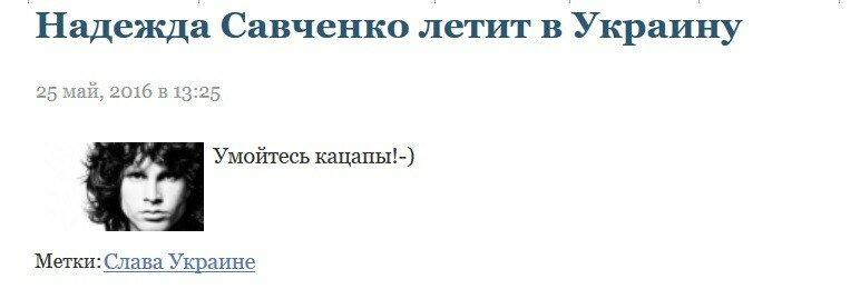 Савчекно_пузо.jpg