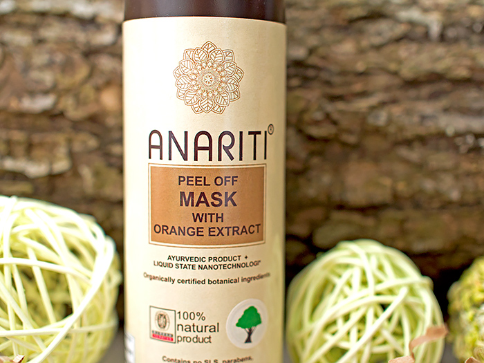 anariti-peel-off-mask-маска-пленка-отзыв0.jpg