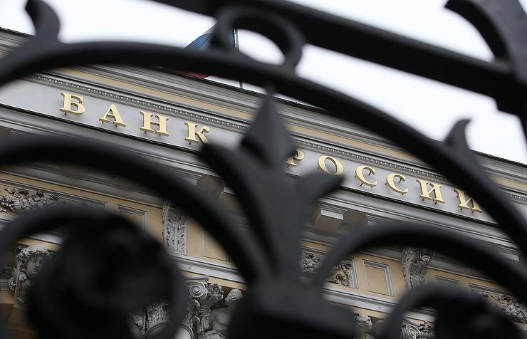 Доходы топ-менеджеров скроют, чтобы ненервировать граждан России