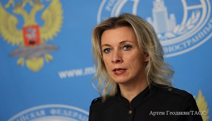 Саманта Пауэр: Обращение Российской Федерации вСовбез ООН— «циничный илицемерный трюк»