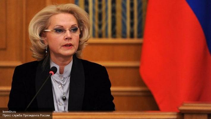 Голикова предложила в пару раз увеличить земельный налог для недостроя