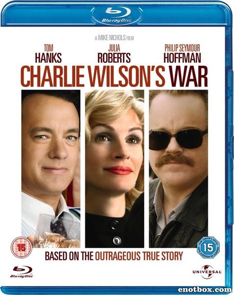 Война Чарли Уилсона / Charlie Wilson's War (2007/BDRip/HDRip)
