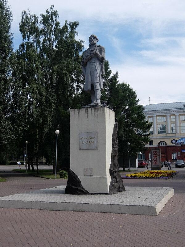 Кемерово - Памятник рудознатцу Волкову