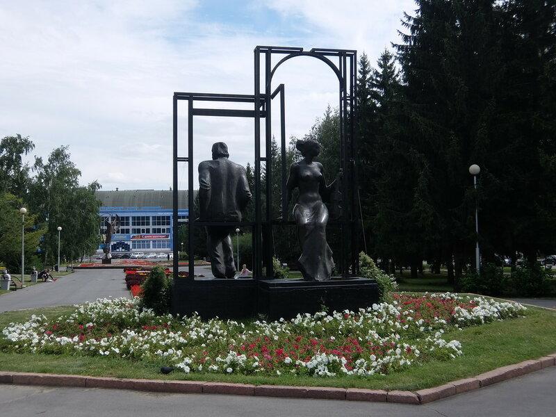 Кемерово - Сквер рядом с филармонией
