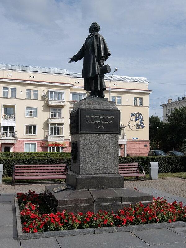 Кемерово - Памятник Пушкину