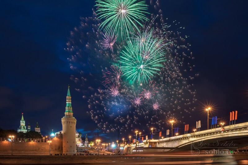 Московский фейерверк