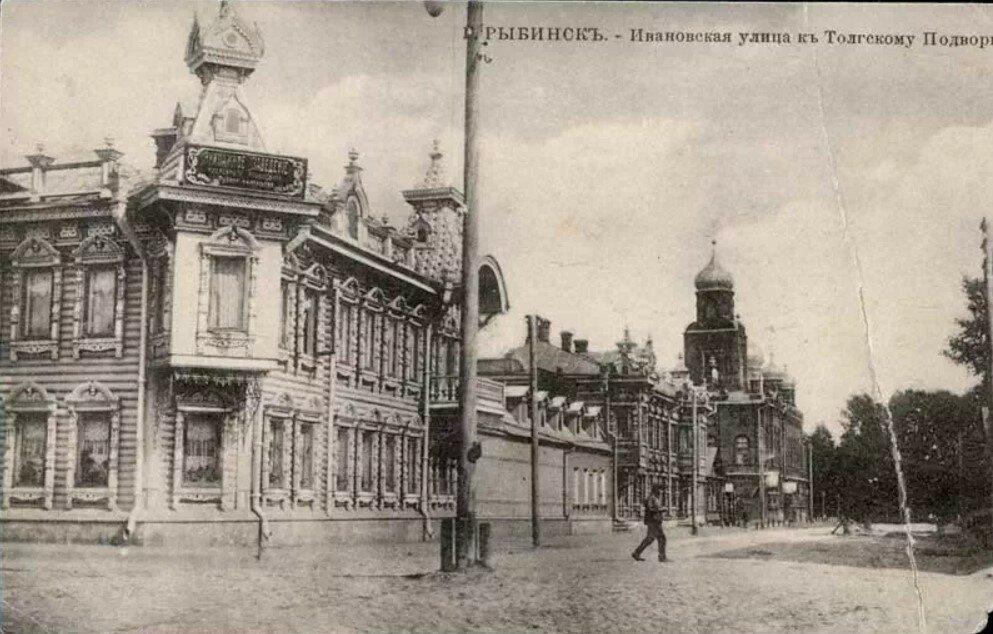 Ивановская улица к Толгскому подворью