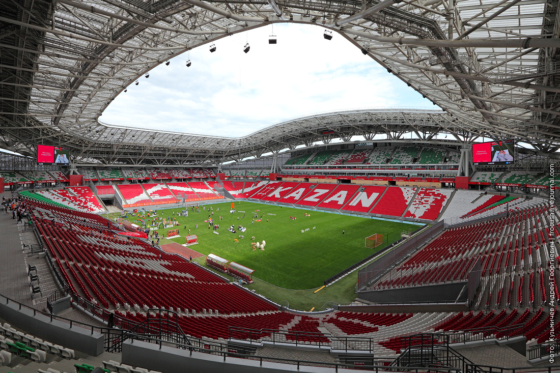 Казань Стадион Казань Арена