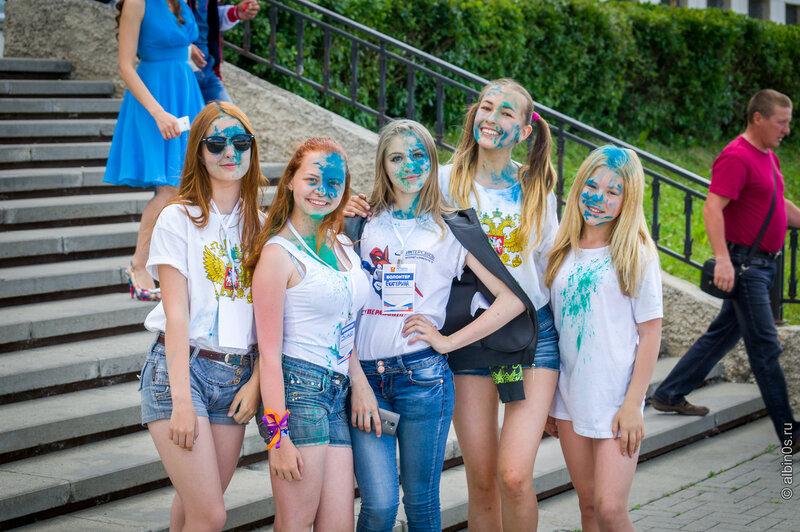 Holyfest и День молодежи 2016