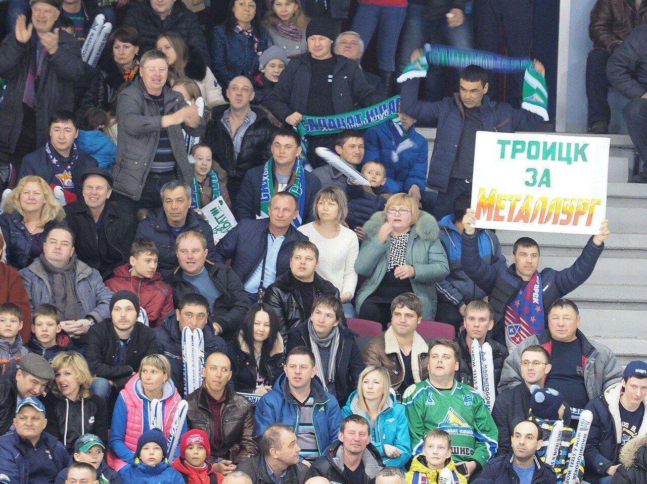 69Плей-офф 2016 Восток Финал Металлург - Салават Юлаев 25.03.2016