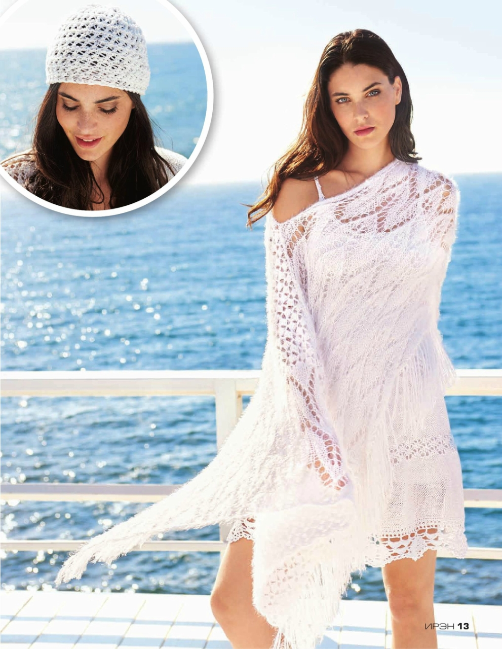 интернет магазин женской одежды больших размеров украина