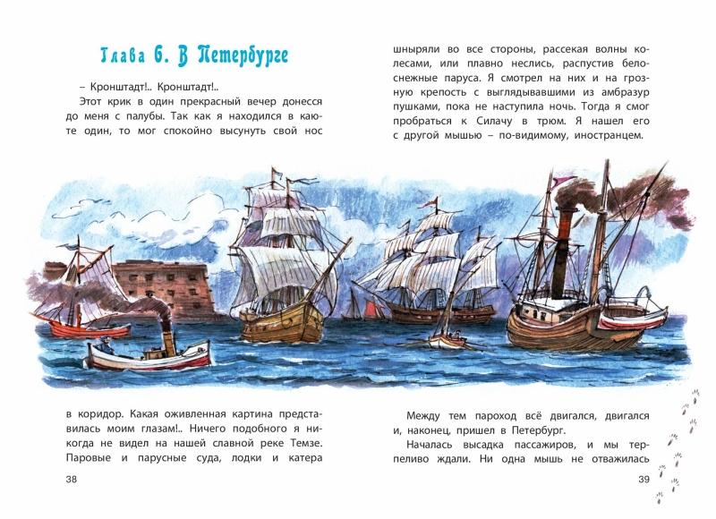 1389_TshVS_Maus_80_RL-page-020.jpg