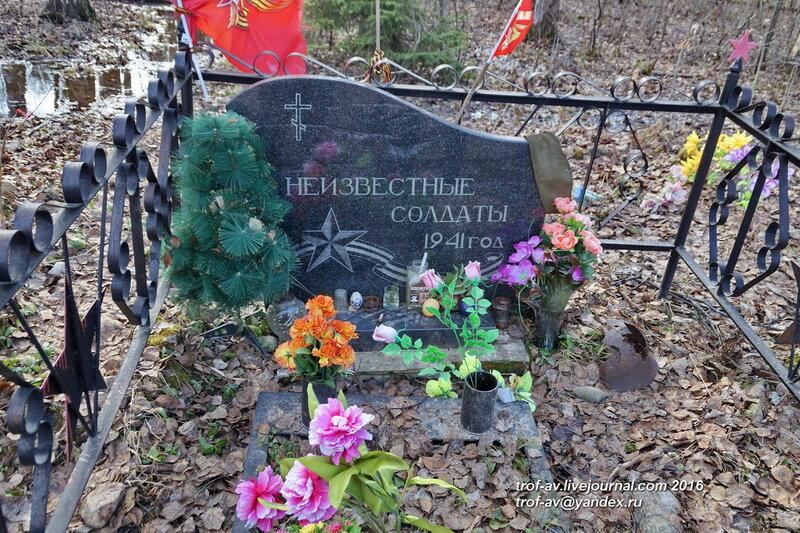 Памятник на месте брасткой могилы в лесу у Труфановки
