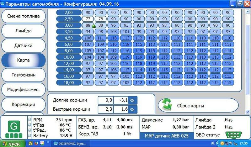 https://img-fotki.yandex.ru/get/120455/14912813.22/0_17c0ea_6dfdd59f_XL.jpg