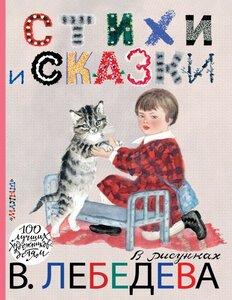 cover1__w600.jpg