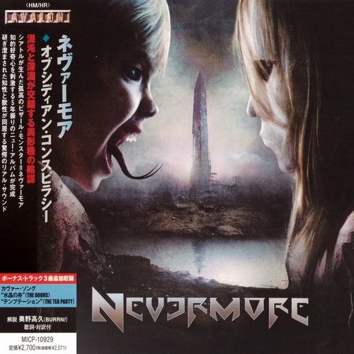 Nevermore - 2010 - The Obsidian Conspiracy [Avalon, MICP-10929, Japan]