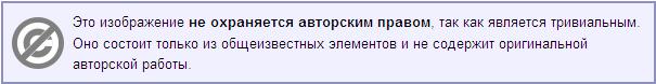 https://img-fotki.yandex.ru/get/120455/18026814.9b/0_bd87a_98aa0b9d_orig.png