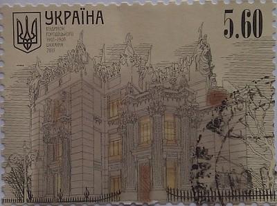 2013 городецкий дом с мимерами 5,60