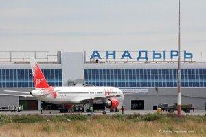 Аэропорт Анадырь — воздушные ворота Чукотки