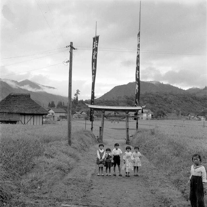 Japanese Children on a Dirt Road, 1950s