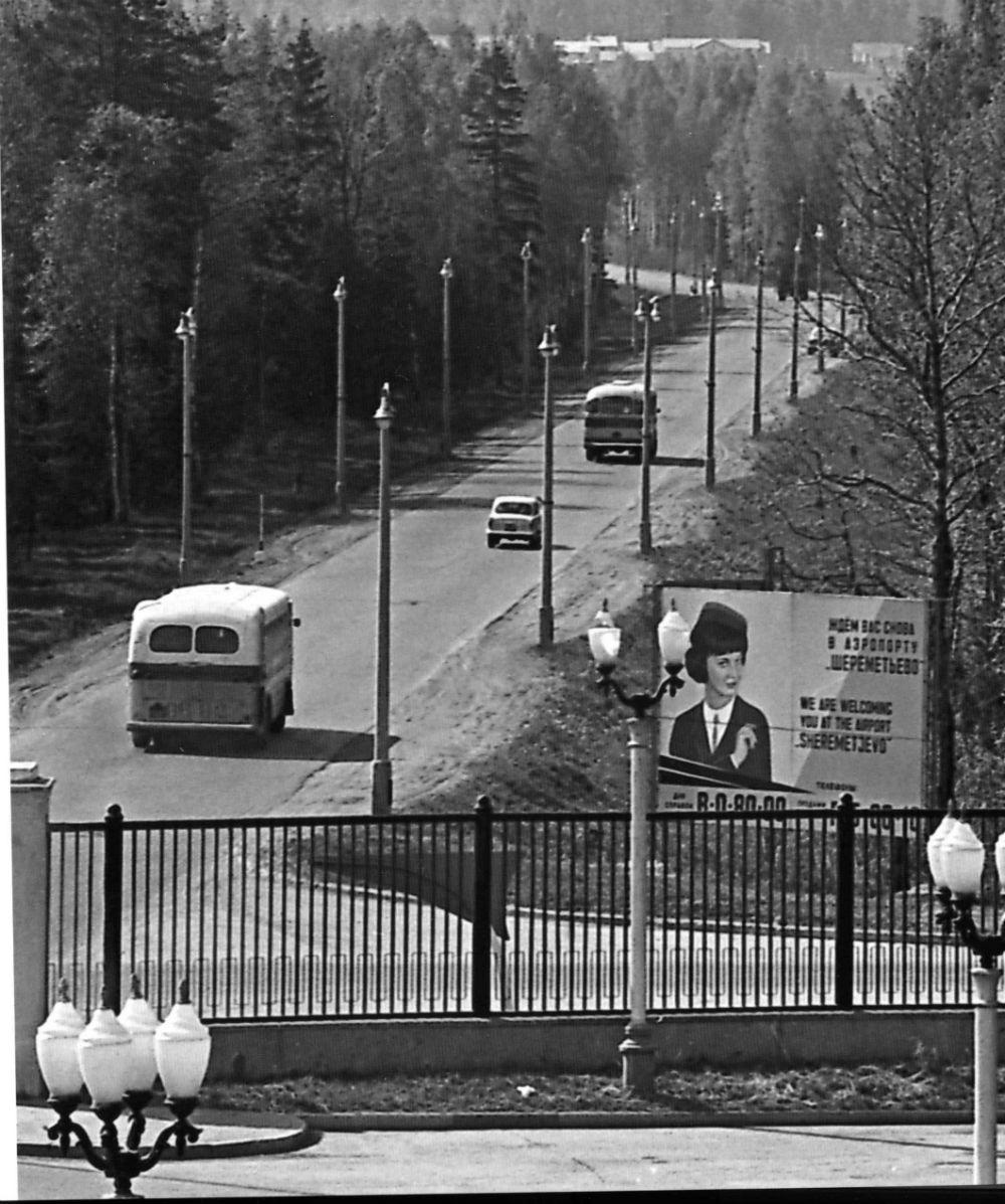 Дорога в Москву.
