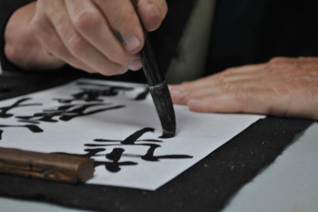 © midwestdojo.com  Принцип японской каллиграфии, или шодо, очень прост: бамбуковую кисть макаю