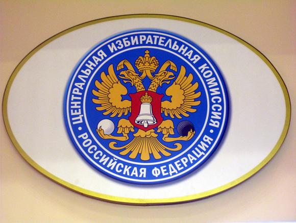 Комиссия ЦИК выехала вБарвиху из-за апрельской отмены выборов