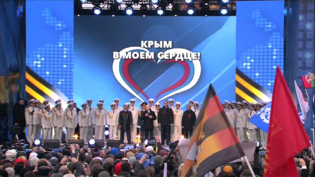 3-я годовщина присоединения Крыма пройдет без торжеств наКрасной площади