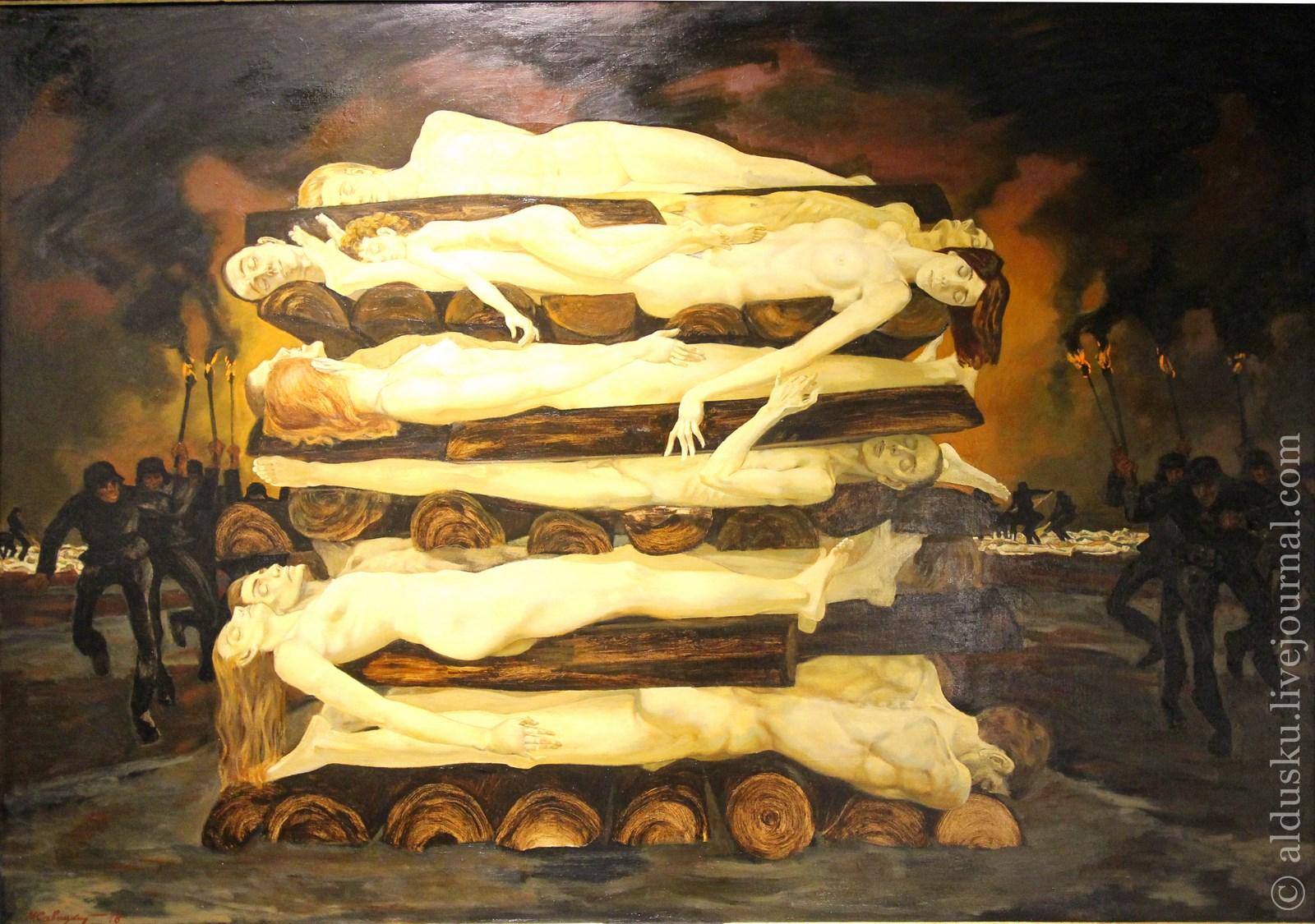 ТАНЕЦ С ФАКЕЛАМИ (1978)