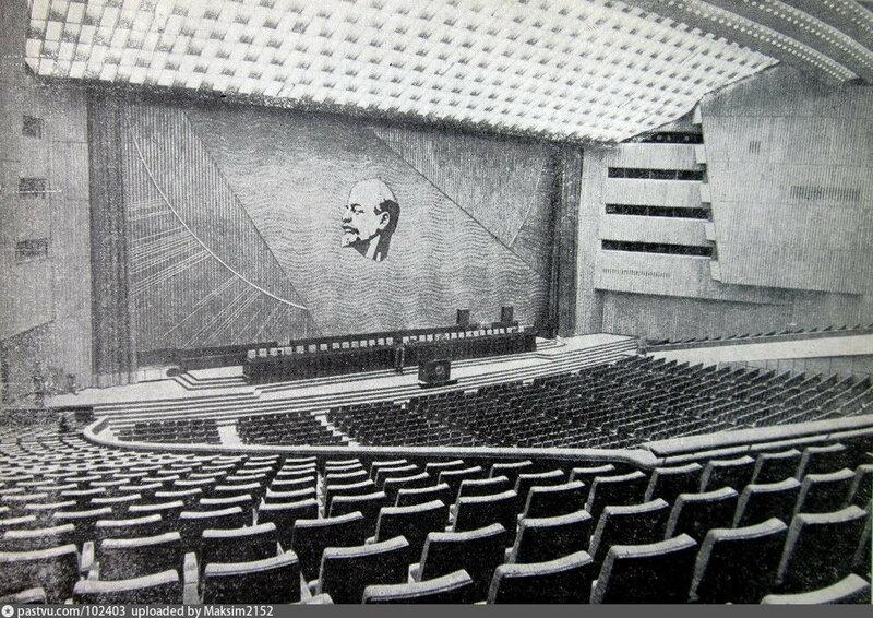 Кремль. Дворец съездов. 1960 1963...jpg
