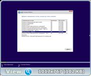 Windows 10 Anniversary Update Version 1607 AIO 10in1 by neomagic (3 DVD)