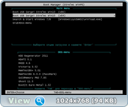WinPE 10 Sergei Strelec (x86/x64) 2016.09.29
