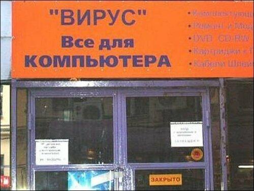 https://img-fotki.yandex.ru/get/120455/54584356.7/0_1ea4a2_408192ab_L.jpg