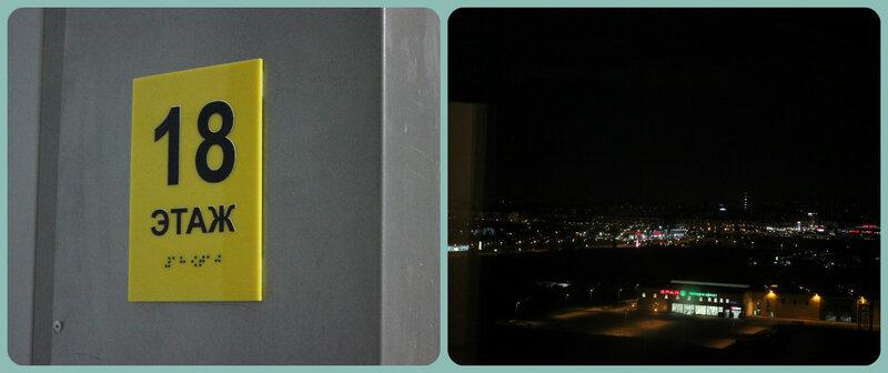 collage37.jpg