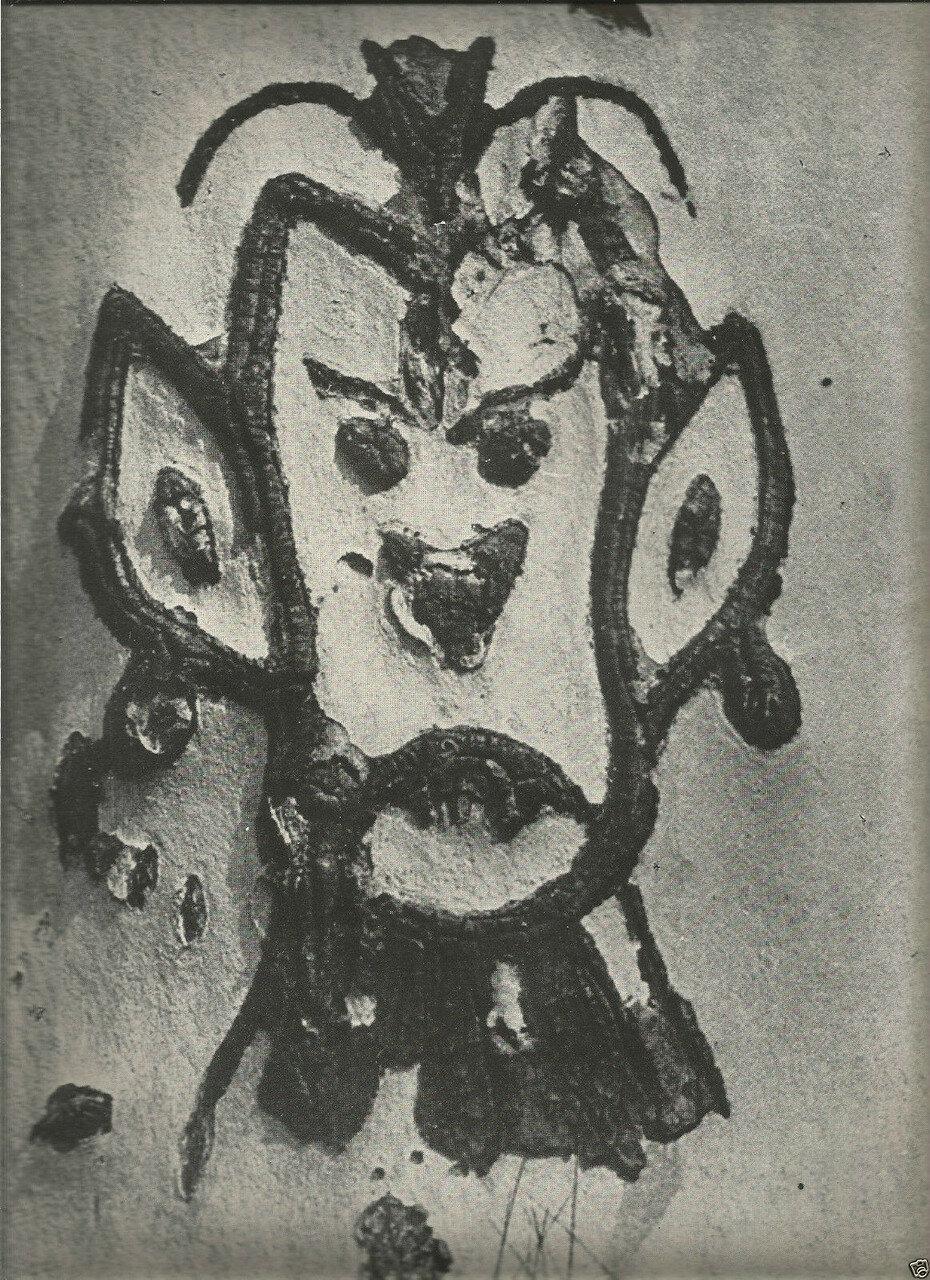 1953. Граффити