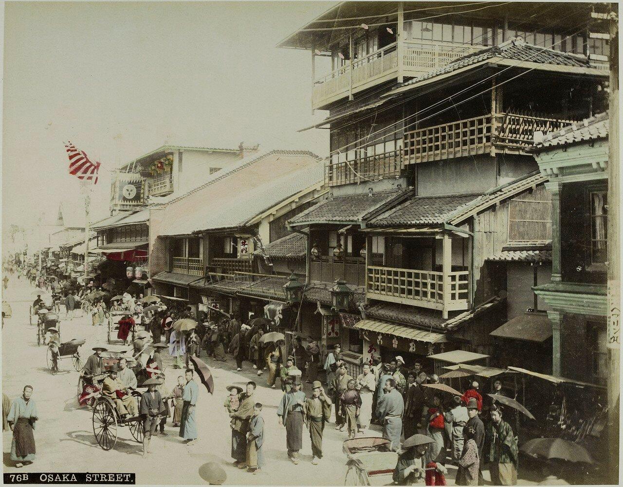 Осака. Городская улица