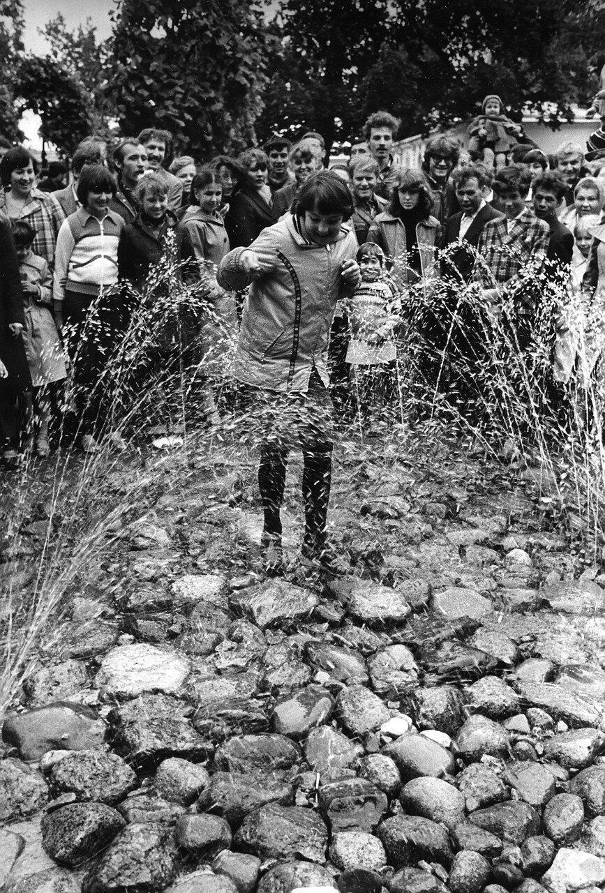 1975. ���������. ������ ������ � ������������ �����