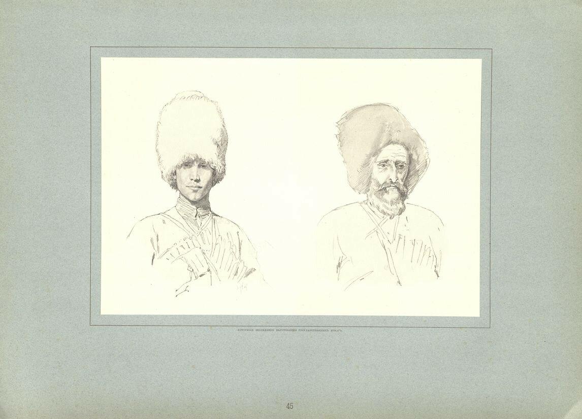 45. Казак и чеченец