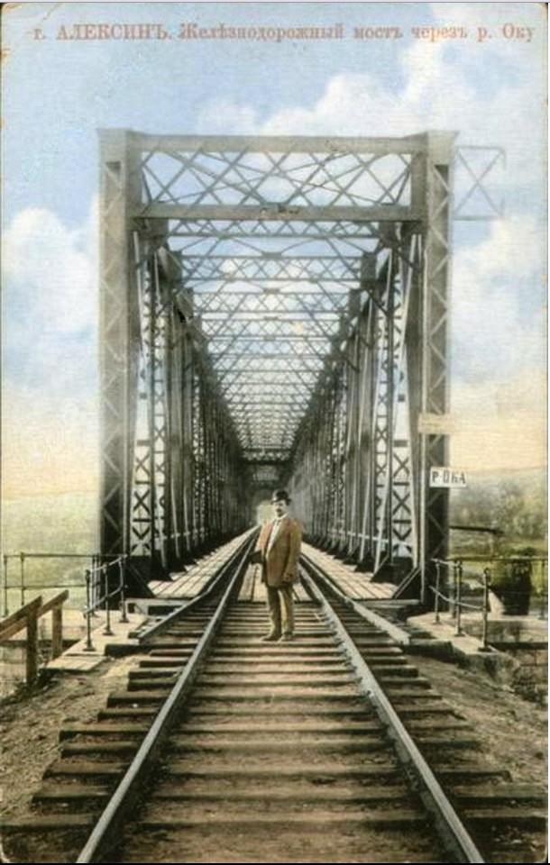 Железнодорожный мост через Оку