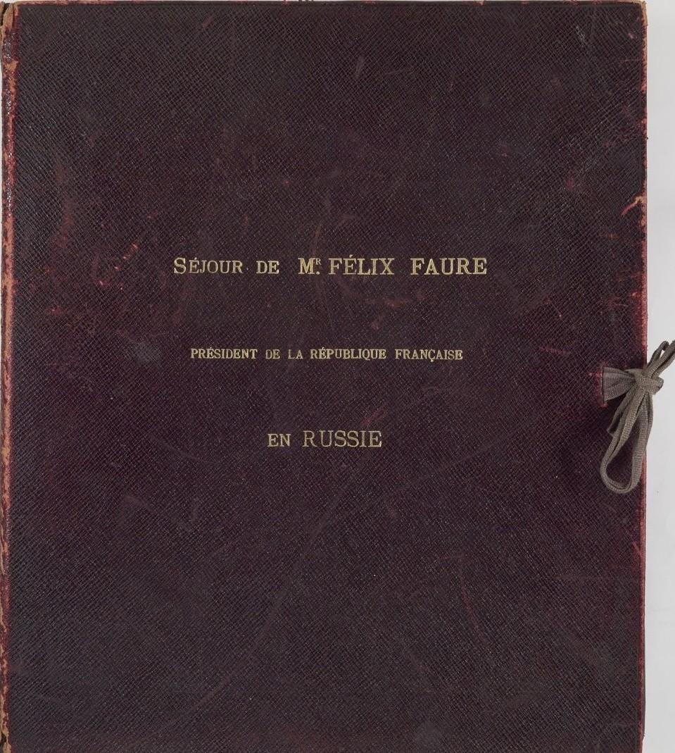1897. Официальный визит президента Французской республики Феликса Фора в Россию