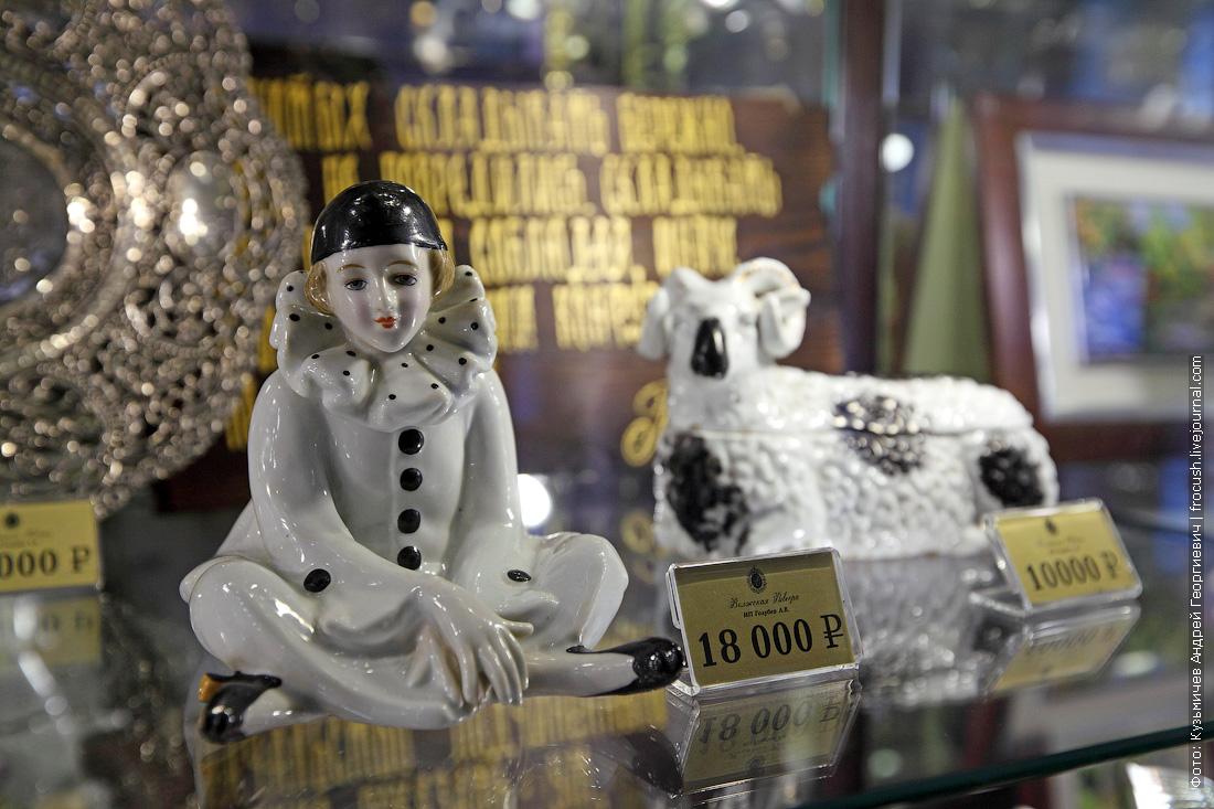 сувениры отель волжская ривьера в угличе фото