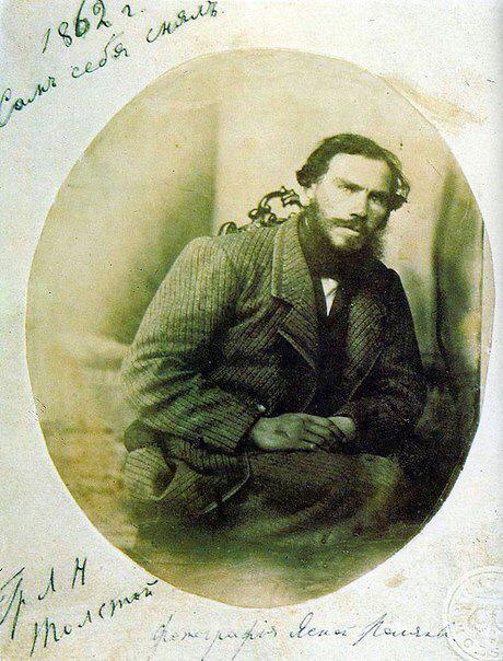 Самъ себя снялъ – селфи Льва Толстого. Ясная Поляна. 1862 г..jpg