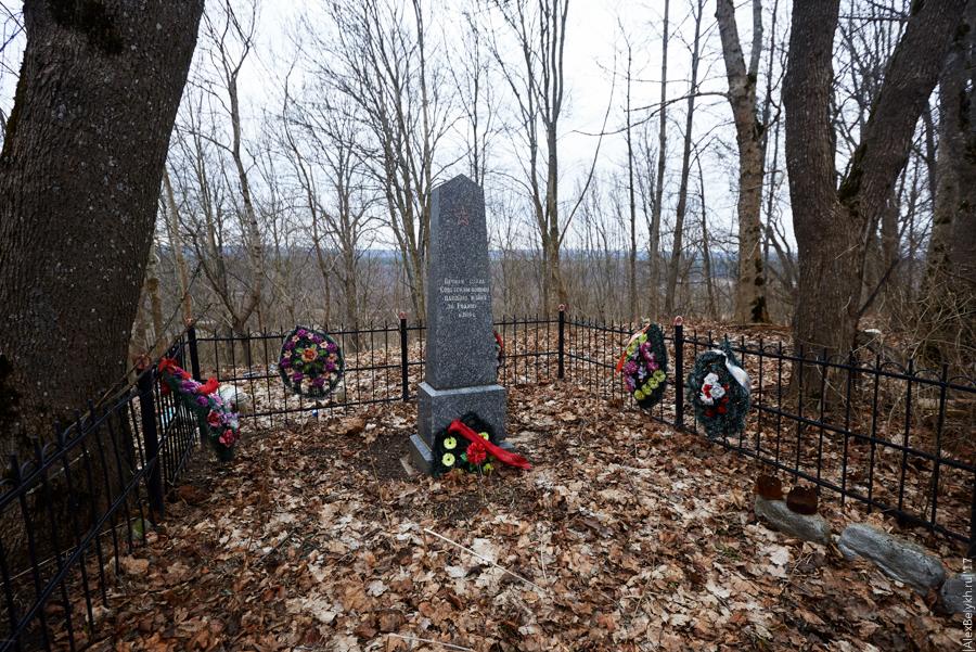 alexbelykh.ru, братская могила в Котлах, захоронение в Котлах, захоронение воинов Котлы
